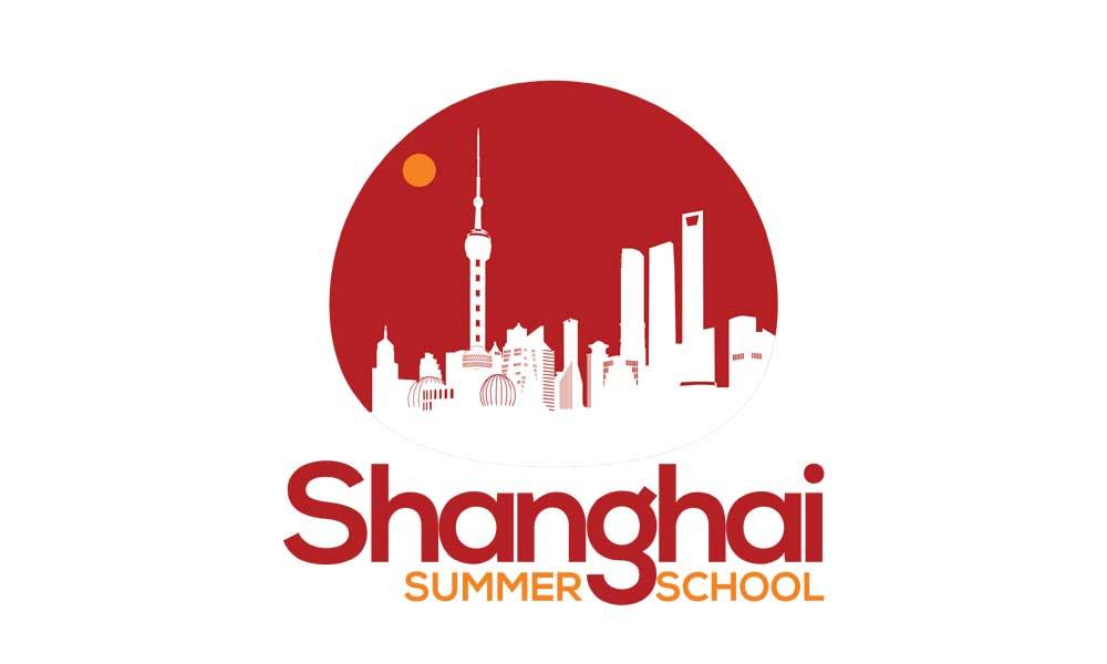Poletna šola v Šanghaju 2017